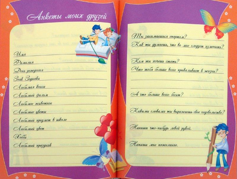 Дневники для девочек своими руками фото