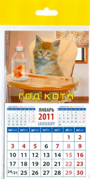 "����������� 1 �� 4 ��� ��������� 2011 ""������� � �������� �������"" (20133) | �������� - ��������. ��������: ��������"