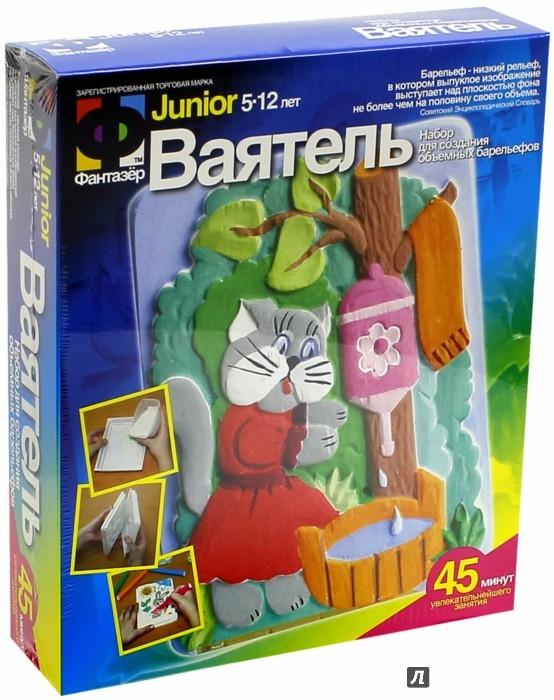 """Иллюстрация 1 из 4 для Ваятель. Набор для создания объемных барельефов """"Киска умывается"""" (707005)   Лабиринт - игрушки. Источник: Лабиринт"""