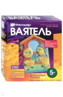 Ваятель. Набор для создания объемных барельефов Птенцы с цветами (707009)