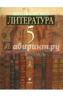 Книги i джоанна линдсей читать онлайн