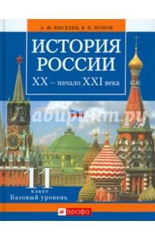 Учебник По Английскому Верещагина Афанасьева