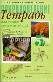 Афанасьев валерий читать