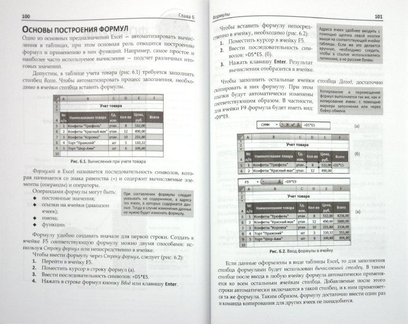 ebook Electrician\'s
