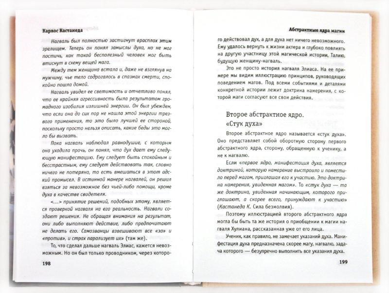 download некоторые административные правонарушения в различных