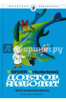 Читать марина крамер хозяйка жизни вендетта по русски