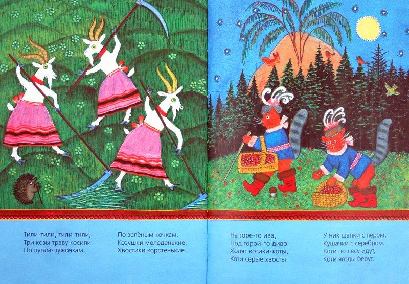 Сапожки Русские Текст Песни