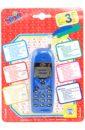 Радиотелефон (4920)