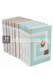Библиотека античной литературы-2 в 10 томах