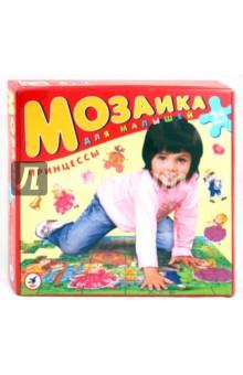 Мозаика для малышей. ПринцессыПазлы (15-50 элементов)<br>Крупные и яркие детали мозаики привлекают внимание даже самых маленьких детей. Картинку удобно собирать, сидя на полу: большие фрагменты рассчитаны на малышей и не потеряются. Игра развивает зрительное восприятие, мышление и мелкую моторику рук, учит подбирать подходящие по форме части рисунка и складывать целое изображение.<br>
