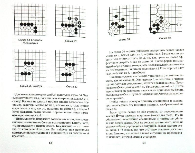 Техники быстрого чтения - мастер-класс
