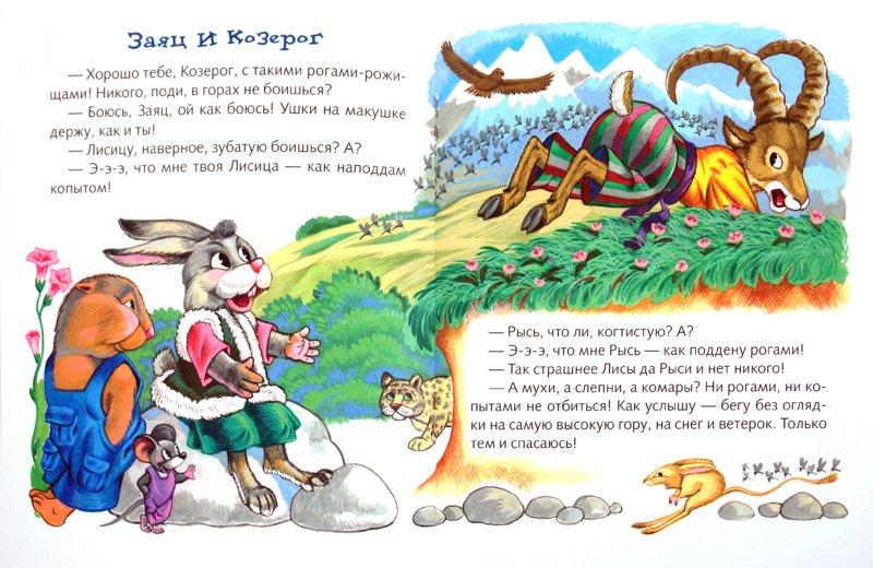 Отзыв о книга лесной календарь - н и сладков книга лесной календарь пережила не одно издание, потому что рассказы в
