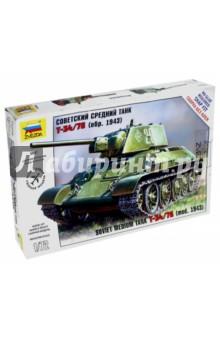 Танк Т-34/76 (5001) Звезда