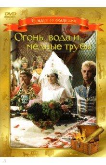�����, ����, �... ������ ����� (DVD)