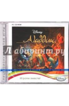 Аладдин (CD)