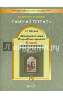 Романовская живое слово 3 класс читать