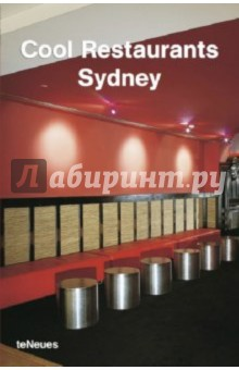 Cool Restaurans Sydney
