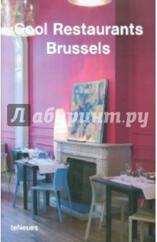 Cool Restaurans Brussels