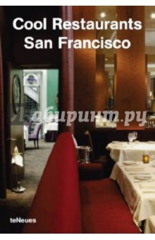 Cool Restaurans San Francisco