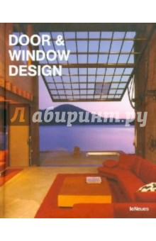 Door & Window Design