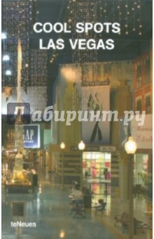 Cool spots Las Vegas
