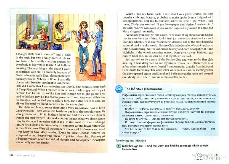 Английский язык happy english 10 класс
