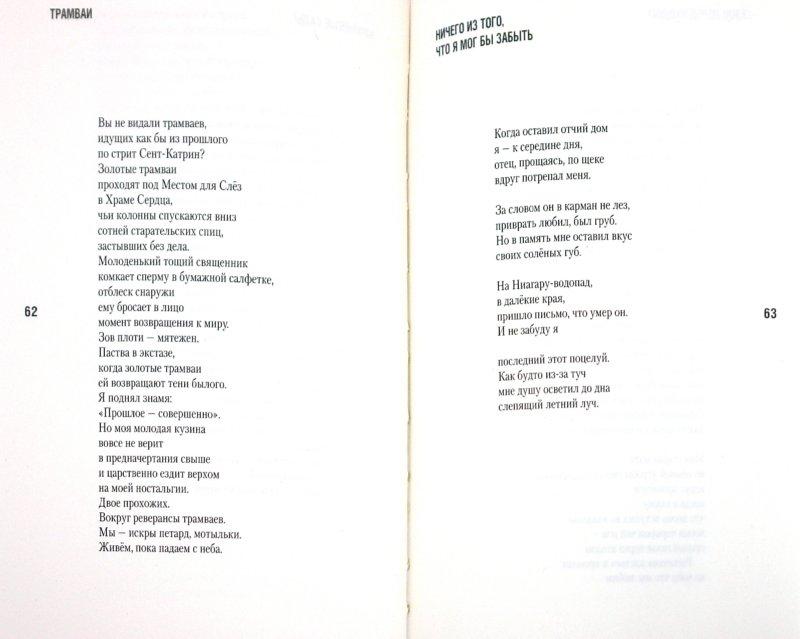 стихотворение о здоровом питании для детей