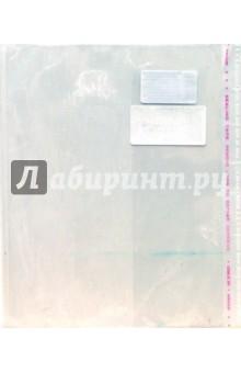 Обложка для учебников, книг с липким слоем 215х360