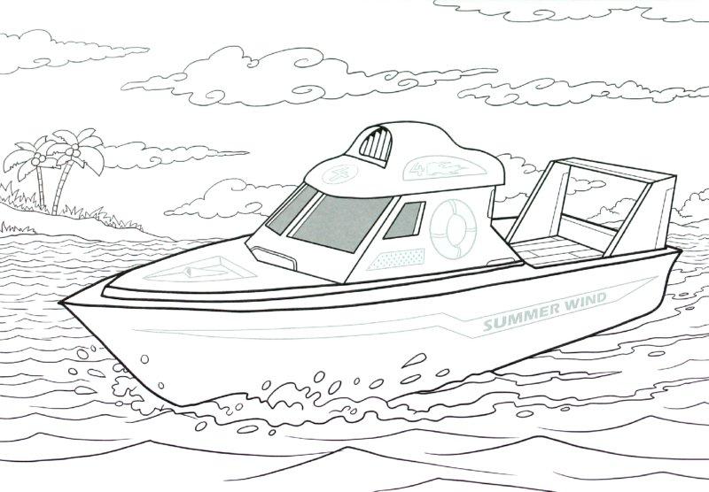 раскраски для детей лодок