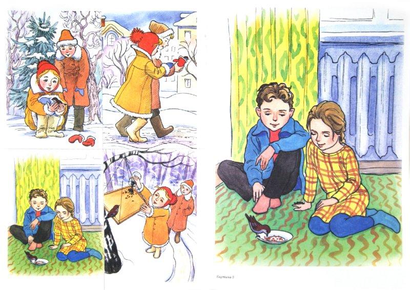 конспект сюжетный зима