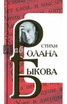 http://img.labirint.ru/images/books5/248150/big.jpg