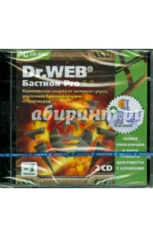 Dr.Web Бастион Pro 6.0 (2CDpc)