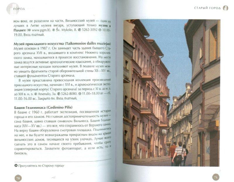 Иллюстрация 1 из 4 для Вильнюс: Путеводитель - Квэстэд, Марли | Лабиринт - книги. Источник: Лабиринт