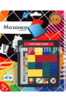 Настольная игра Составь Узор. Мозаика Руденко