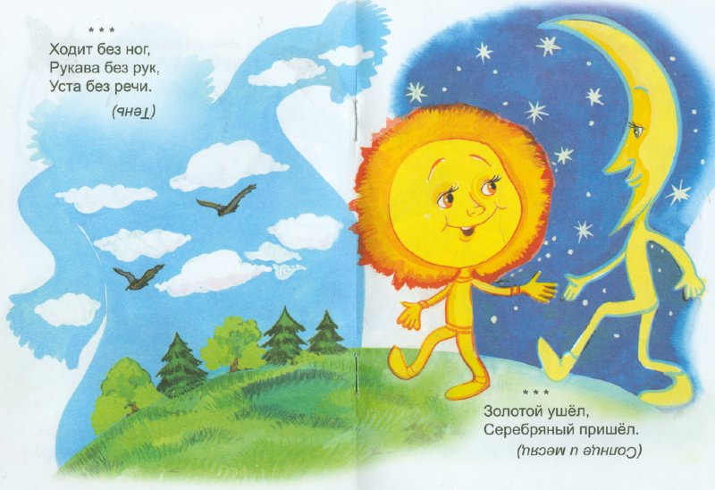 Иллюстрация 1 из 20 для Без рук,без ног   Лабиринт - книги. Источник: Лабиринт