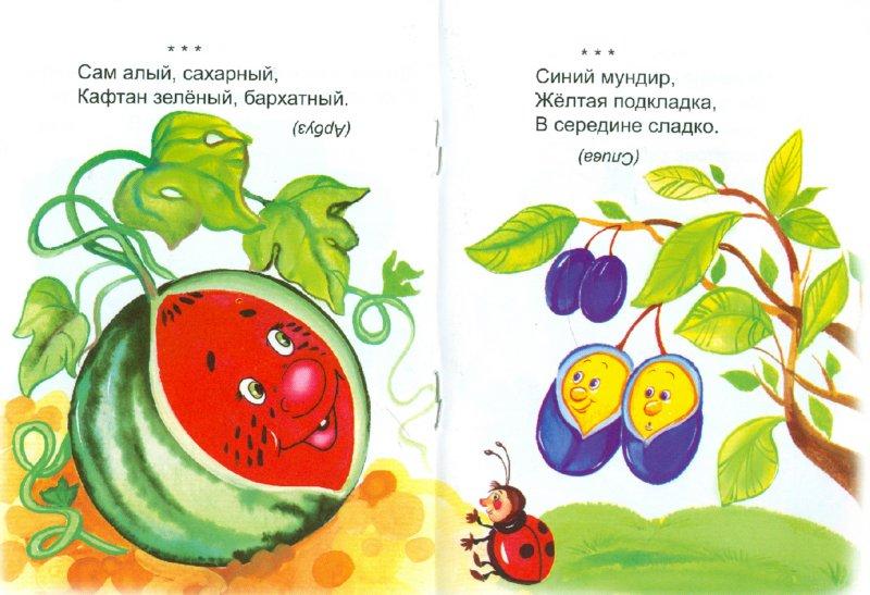 Иллюстрация 1 из 13 для Стоят в поле сестрички | Лабиринт - книги. Источник: Лабиринт
