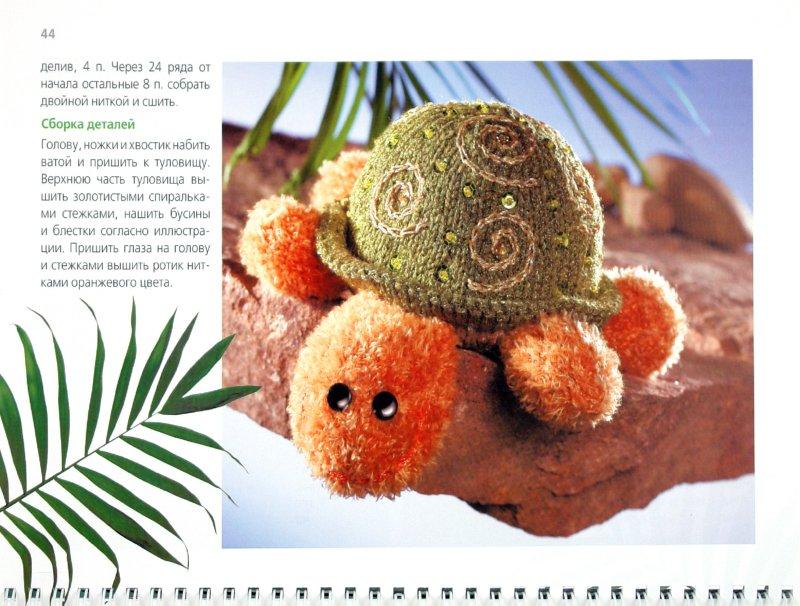 Иллюстрация 1 из 18 для Вяжем мягкие игрушки крючком и спицами. Лучшие модели. Подробные схемы - Рааб, Калк, Хильбик | Лабиринт - книги. Источник: Лабиринт