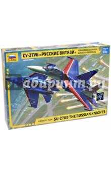 """Самолет Су-27УБ """"Русские витязи"""" (7277) Звезда"""