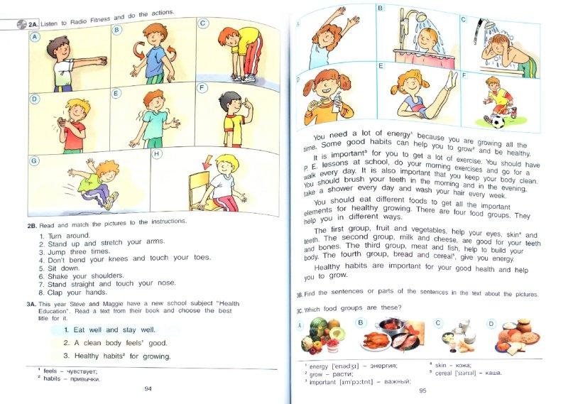 Решебник По Английскому Языку 4 Magic Box Reader