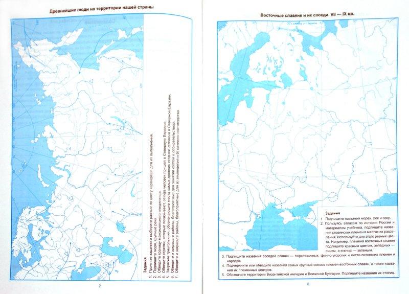 Xvi века 6 класс контурные карты фгос