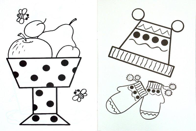 Иллюстрация 1 из 5 для Забавные фигурки | Лабиринт - книги. Источник: Лабиринт