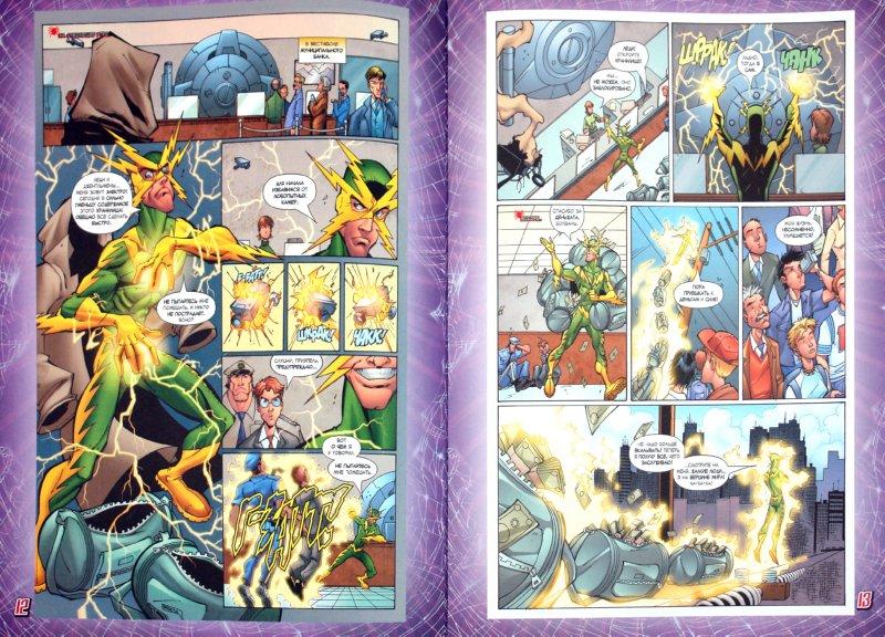 Илл����а�ия 1 из 5 для Сбо�ник комик�ов ЧеловекПа�к и
