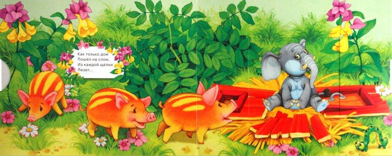 Иллюстрация 1 из 9 для Загадки-обманки. Домашние животные - Владимир Борисов   Лабиринт - книги. Источник: Лабиринт