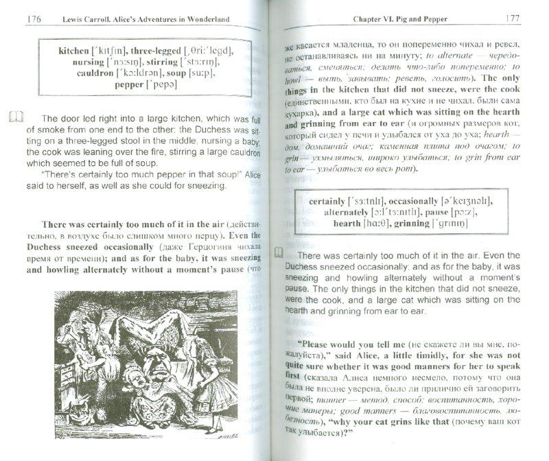 Иллюстрация 1 из 12 для Алиса в Стране чудес - Льюис Кэрролл | Лабиринт - книги. Источник: Лабиринт