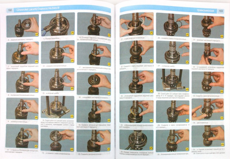 Иллюстрация 1 из 6 для Chevrolet Lacetti, Daewoo Lacetti/Nubira III: Руководство по эксплуатации, техническому обслуживанию | Лабиринт - книги. Источник: Лабиринт