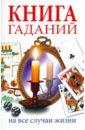 Прохорова Наталья Васильевна