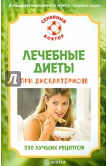 чай солью для похудения