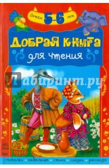 Все аяты и суры из корана читать на русском