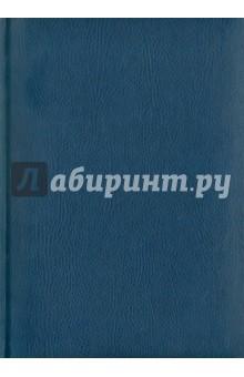 """Ежедневник """"MARSEILLE"""" недатированный, 200 листов, линейка, А5, синий"""