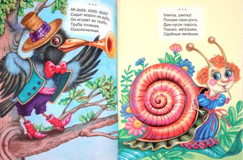 Иллюстрация 1 из 17 для Читаем малышам. Заинька, попляши   Лабиринт - книги. Источник: Лабиринт